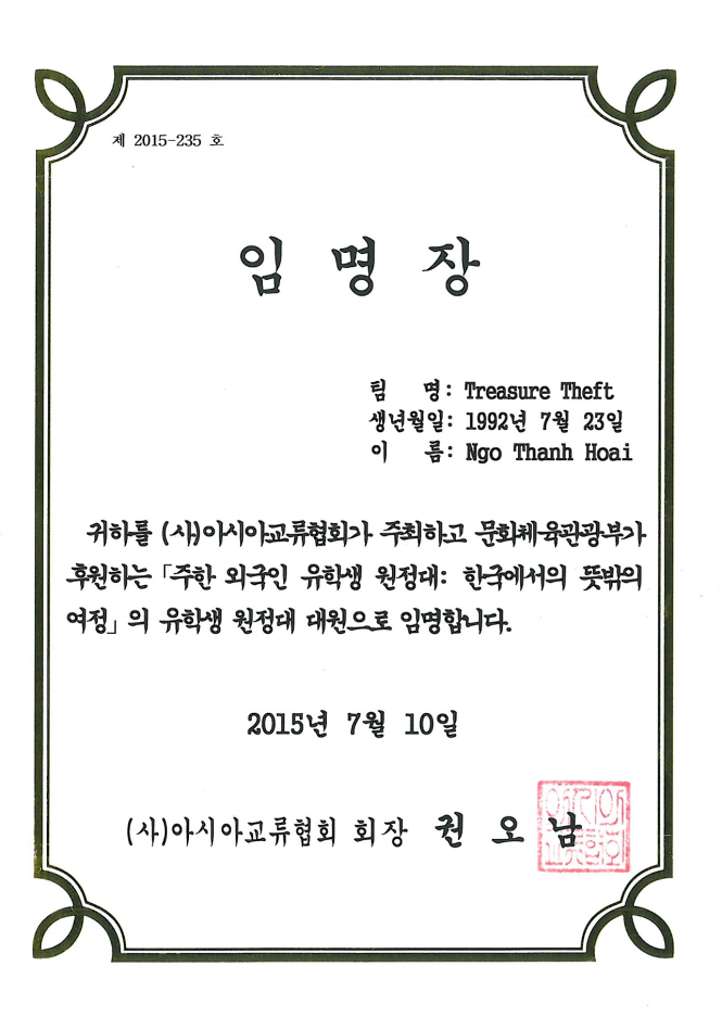 9-Certifications 02